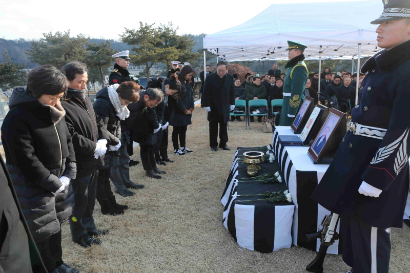 Late Dr. Uhm Woonkyu the Taekwondo Senior Buried at the Seoul National Cemetery