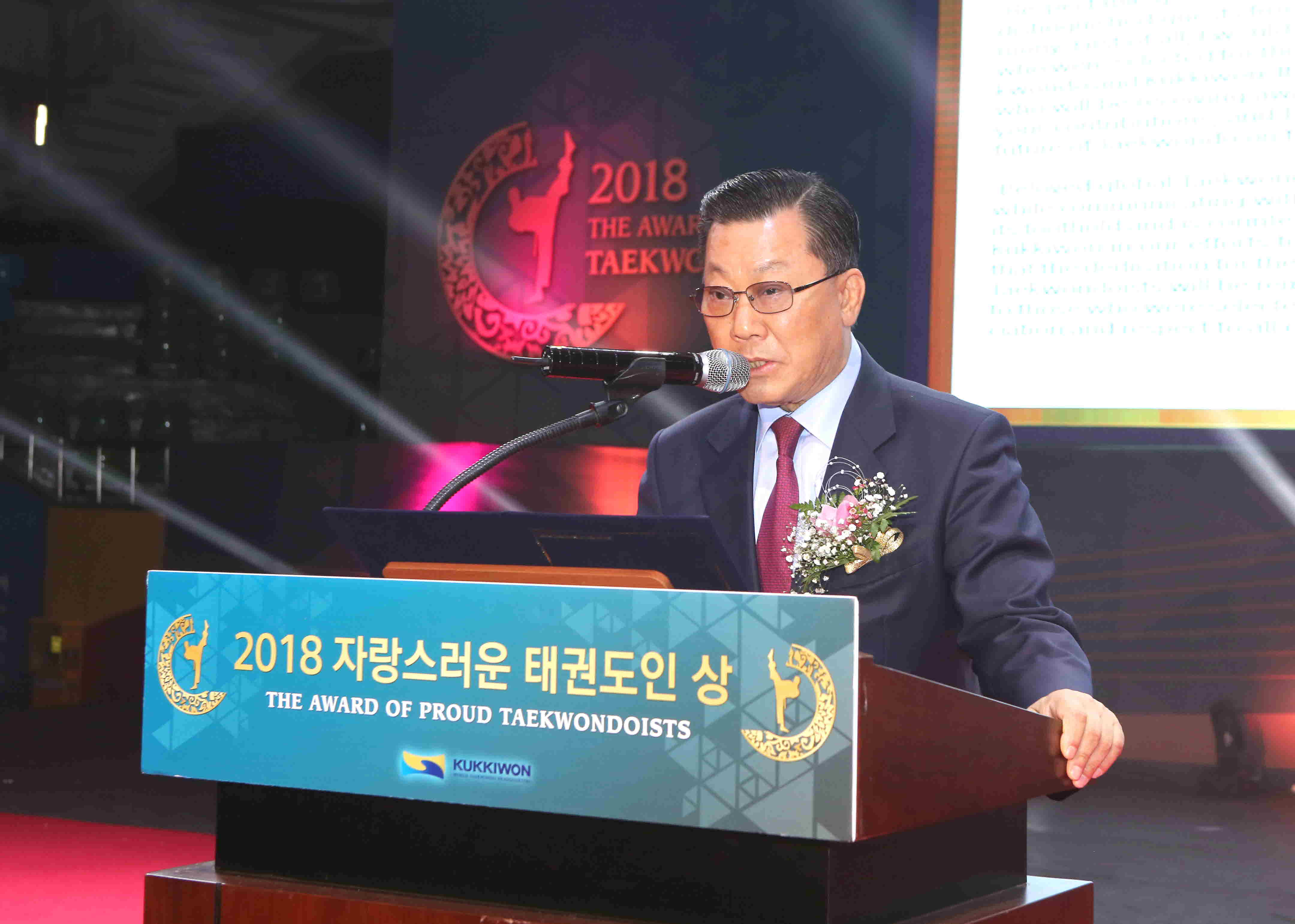 """2018 THE AWARD OF PROUD TAEKWONDOISTS"" Was Successfully Held"